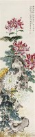 菊花 挂轴 设色纸本 - 140049 - 中国书画 - 2011春季拍卖会 -中国收藏网