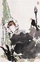 鱼乐图 立轴 - 4433 - 中国书画 - 第69期中国书画拍卖会 -收藏网