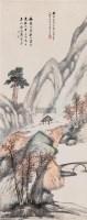 秋山 立轴 设色纸本 - 戴以恒 - 中国近代书画 - 2007秋季拍卖会 -收藏网