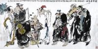 群仙集乐图 镜心 设色纸本 - 17668 - 当代书画名家精品专场 - 2008春季拍卖会 -收藏网