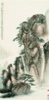 王平山水 -  - 中国书画 - 2007秋季艺术品拍卖会 -收藏网