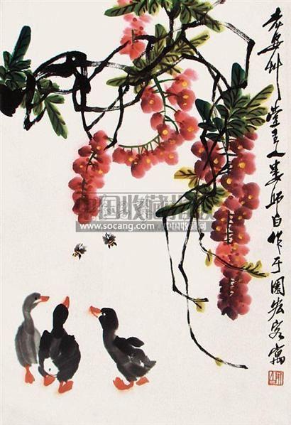 紫藤小鸭 立轴 设色纸本 - 2960 - 中国油画 闽籍书画 中国书画 - 2008秋季艺术品拍卖会 -收藏网