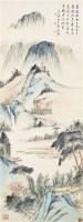 罗浮山色 立轴 设色纸本 - 116070 - 海外华人藏近现代书画专场 - 2011秋季拍卖会 -中国收藏网