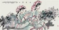 花香袭人 - 罗宁 - 当代艺术名家作品 - 2009春季文化艺术品拍卖会 -收藏网