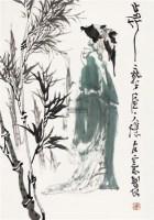 步竹 镜心 设色纸本 - 118537 - 中国书画 - 2011首场艺术品秋季拍卖会 -收藏网