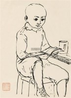 儿童素描 素描 纸本 - 席德进 - 当代艺术和油画雕塑专场 - 2011秋季艺术品拍卖会 -收藏网