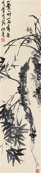 兰竹图 立轴 水墨纸本 - 8107 - 中国书画艺术品专场 - 2011年秋季艺术品拍卖会 -收藏网
