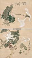 花卉 镜心 (二开) 设色纸本 - 汤世澍 - 中国近现代书画 - 2006冬季拍卖会 -收藏网