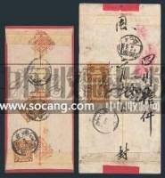 清代蟠龙邮票实寄封二件 -  - 邮品 - 2008秋季拍卖会 -中国收藏网