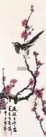 花鸟 镜片 -  - 中国书画 - 2011年首屇艺术品拍卖会 -收藏网