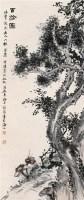 百龄图 屏条 设色纸本 - 符铸 - 中国书画(一) - 2006春季文物展销会 -中国收藏网