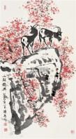 山林秋兴 立轴 设色纸本 - 4879 - 中国近现代书画 - 2006冬季拍卖会 -收藏网