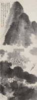 秋窗偶暇 立轴 水墨纸本 - 118129 - 中国书画一 - 2011春季艺术品拍卖会 -收藏网
