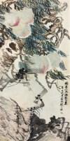 寿桃图 立轴 设色纸本 - 4786 - 落纸烟云 醉墨飘香—中国书画精品专场 - 2011年春季艺术品拍卖会 -收藏网