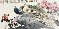 秀羽英姿 托片 设色纸本 - 16897 - 名家砚台印章、闽籍书画及中国书画 - 2009秋季艺术品拍卖会 -收藏网