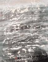 宇宙 立轴 纸本 - 128057 - 中国书画 - 2011春季艺术品拍卖会 -收藏网