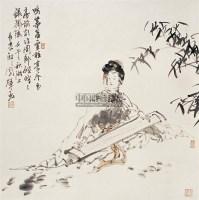 抚琴图 立轴 设色纸本 - 刘国辉 - 中国书画专场 - 十五周年艺术品拍卖庆典拍卖会 -收藏网