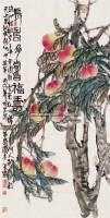 长寿图 - 128730 - 中国书画(一) - 2007仲夏拍卖会(NO.58) -收藏网