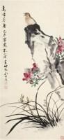 鸟语花香 立轴 设色纸本 - 122234 - 中国书画 - 2011年夏季艺术品拍卖会 -中国收藏网