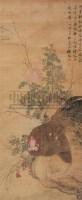 杨旭 花卉 - 杨旭 - 字画精品 - 2010年迎春艺术品拍卖会 -收藏网