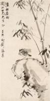潇湘夜雨 镜心 水墨纸本 - 刘海粟 - 中国书画 - 中国书画及艺术品拍卖会 -收藏网
