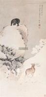 动物 立轴 设色纸本 - 张槃 - 中国古代书画 - 2011年秋季书画精品拍卖会 -收藏网