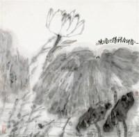 墨荷 镜片 设色纸本 - 115405 - 中国书画 - 2012年迎春艺术品拍卖会 -收藏网