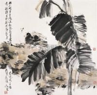 芭蕉鸽子 立轴 设色纸本 - 121213 - 中国书画 - 2005秋季艺术品拍卖会 -收藏网