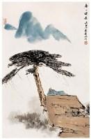 唐人诗意 - 2538 - 中国名家书画 - 2007春季中国名家书画拍卖会 -收藏网