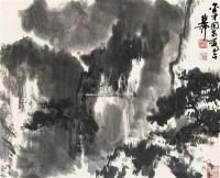 山水 立轴 水墨纸本 - 139818 - 中国书画(一)•红色记忆•小品、扇画 - 沧海明珠•常州沧海2011首届艺术品拍卖会 -收藏网