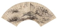 山水 扇面 设色纸本 - 程邃 - 中国古代书画 - 2007年秋季大型艺术品拍卖会 -收藏网