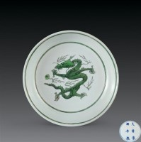 白地绿龙戏珠盘 -  - 中国古董珍玩 - 2006秋季艺术品拍卖会 -中国收藏网