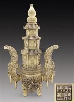 象牙雕塔式双耳炉 -  - 古董珍玩 - 2011春季艺术品拍卖会 -收藏网