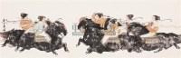 人物 横幅 设色纸本 - 马西光 - 中国书画(二) - 2006年秋季拍卖会 -收藏网