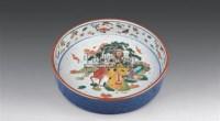 五彩福禄寿纹大笔洗 -  - 瓷器 玉器 杂项 - 2006年夏季拍卖会 -中国收藏网