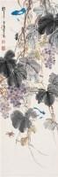 花卉虫草 立轴 设色纸本 - 王雪涛 - 中国书画(二) - 2009新春书画(第63期) -收藏网