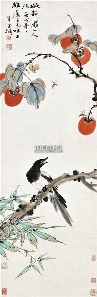 事事见喜图 立轴 设色纸本 - 116837 - 中国书画(一) - 2011年春季拍卖会 -收藏网