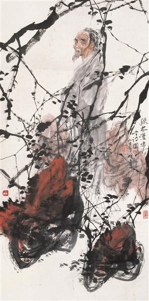 疏林漫步吟诗图 镜心 设色纸本 - 67957 - 中国当代水墨 - 2006秋季拍卖会 -收藏网
