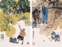 旧京风情 (二幅) 镜心 设色纸本 - 121844 - 中国书画(二) - 2006年秋季拍卖会 -收藏网