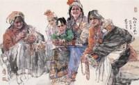 拉卜楞寺的藏民 镜心 设色纸本 - 任继民 - 中国当代优秀画家绘画选集 - 2006秋季艺术品拍卖会 -收藏网