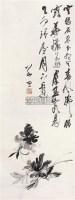 牡丹 立轴 墨色纸本 - 胡若思 - 中国书画 - 2007夏季艺术精品拍卖会 -收藏网