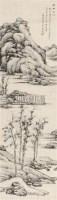 山水 立轴 纸本 - 37775 - 中国书画 - 2011年春季书画精品拍卖会 -中国收藏网