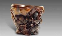竹雕松树纹杯 -  - 艺术珍玩 - 十周年庆典拍卖会 -收藏网