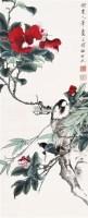花鸟 立轴 设色纸本 - 4069 - 中国书画 - 2011首届书画精品拍卖会 -中国收藏网