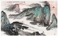 陈维信 泰山旭日 - 陈维信 - 中国书画(当代) - 2007春季艺术品拍卖会 -收藏网