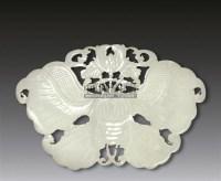 白玉雕蝴蝶形珮 -  - 瓷器 玉器 工艺品 - 2011春季艺术品拍卖会 -收藏网