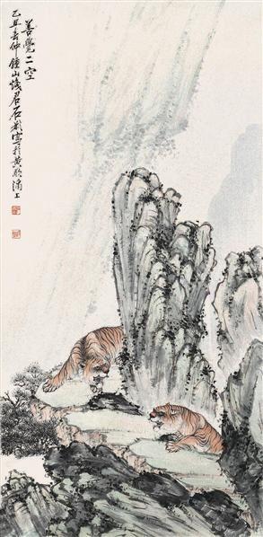 双虎图 立轴 设色纸本 -  - 中国书画 - 2006艺术品拍卖会 -收藏网