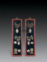 剔红框黑漆地百宝嵌挂屏 (一对) -  - 古代瓷器工艺品专场 - 2008春季艺术品拍卖会 -收藏网