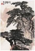 侯德昌 山水 立轴 - 侯德昌 - 中国书画 - 2007年金秋拍卖会 -收藏网