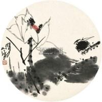 晴月 镜心 设色纸本 - 127608 - 中国书画 - 2011 春季艺术精品拍卖会 -中国收藏网